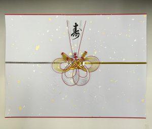 655-66 金振黒寿
